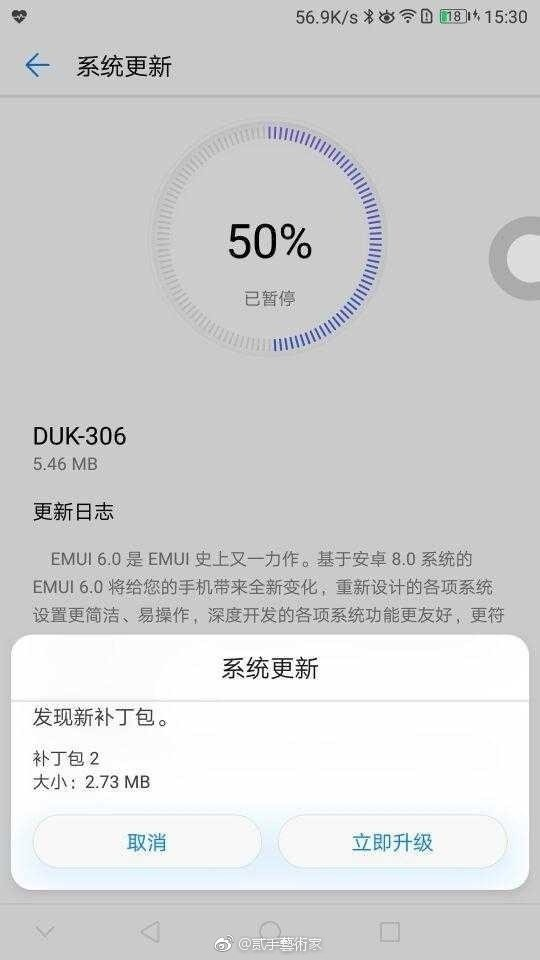 emui-6-8.0-android-screenshot