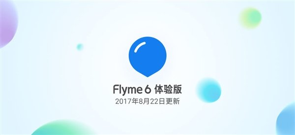 Flyme 6 Android 7.0 Nougat
