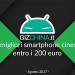 Лучший китайский смартфон входит в 200 euro - август 2017