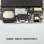 xiaomi mi 5X teardown 11