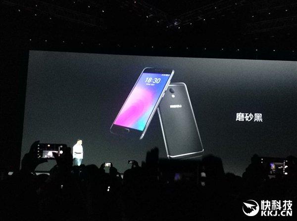 Meizu M6 è ufficiale con un nuovo design ma poche novità interne