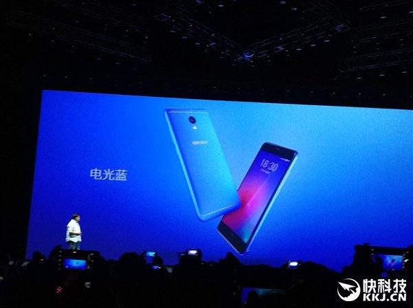 Meizu M6 è ufficiale: Scheda Tecnica e Caratteristiche Tecniche