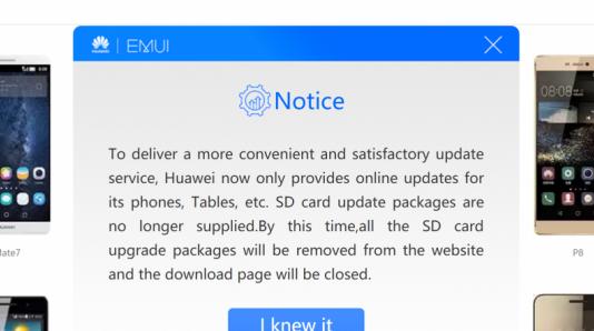 Huawei EMUI Download