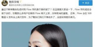 li-nan-meizu-flow-20-settembre-banner