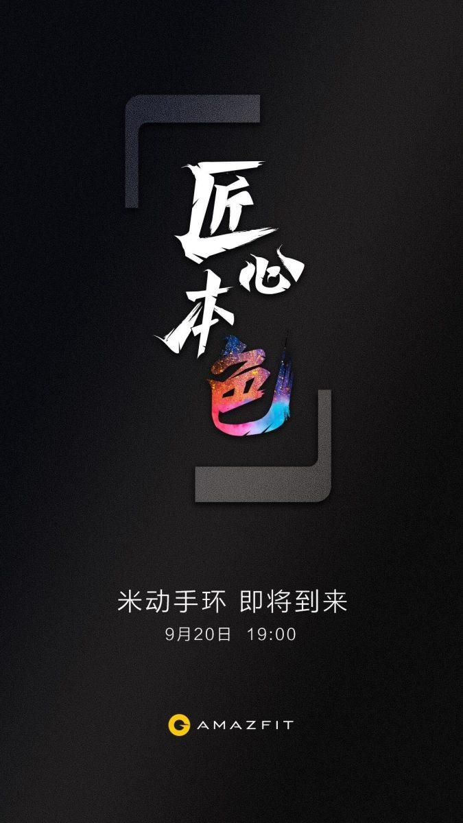 xiaomi-amazfit-teaser-poster-xiaomi-mi-band-3