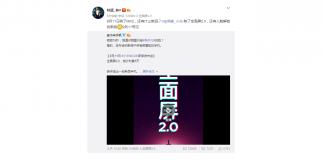 xiaomi-I-mix-2-event-lin-bin-Banner