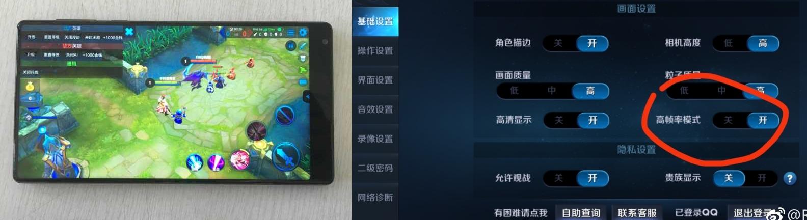 Xiaomi Mi MIX 2 e Mi Note 3 supportano l'high speed rate fino a 60 FPS