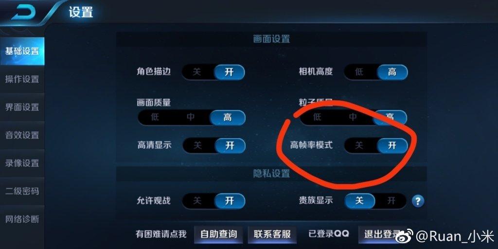 xiaomi-mi-mix-2-mi-note-3-high-spee-rate-60-fps