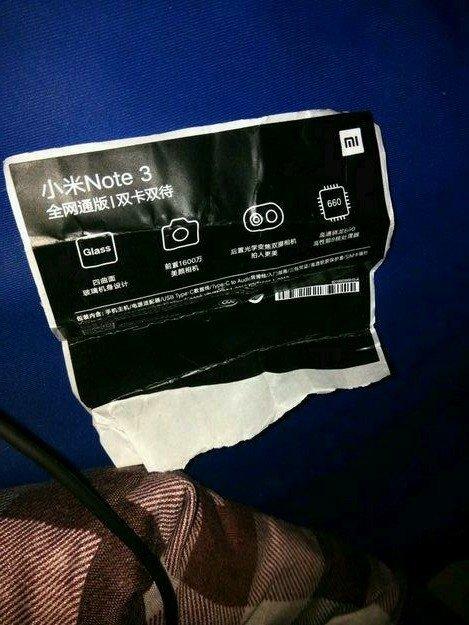 Xiaomi Mi 3 Nota