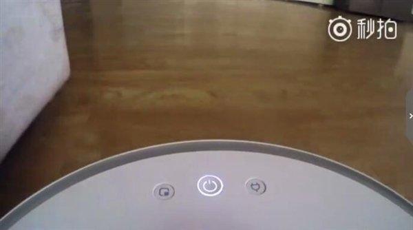 xiaomi-mi-robot-vacuum-2-video-teaser