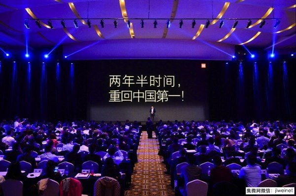lei-jun-xiaomi-90-milioni-2017-00