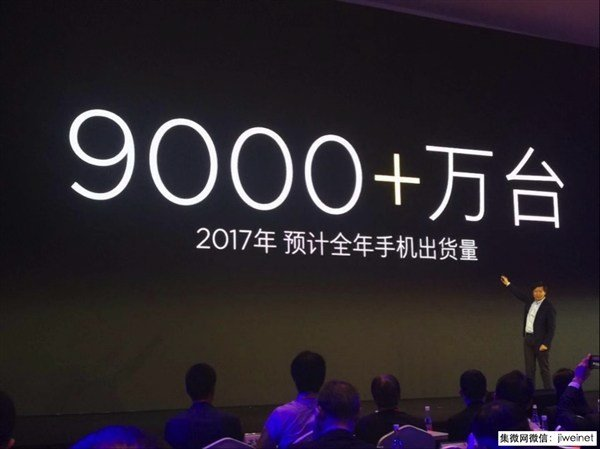 lei-jun-xiaomi-90-milioni-2017