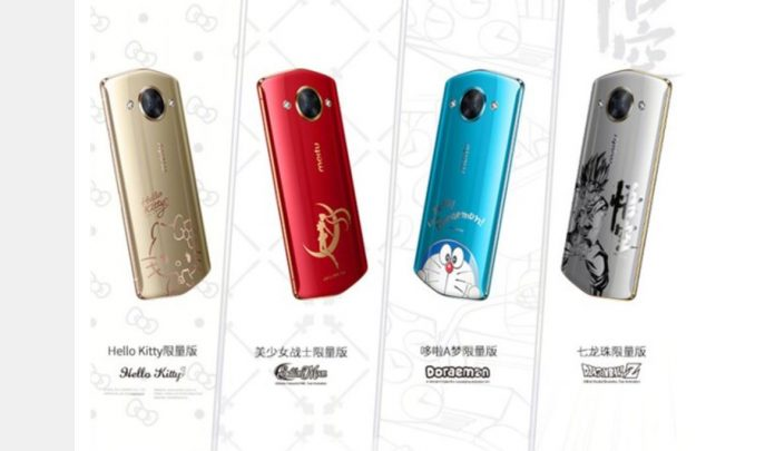 meitu-m8s-limited-edition-anime-banner