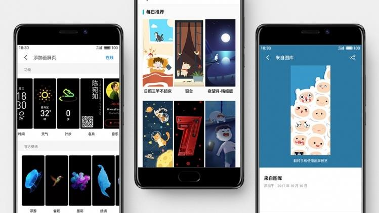 meizu-pro-7-nuove-features-01