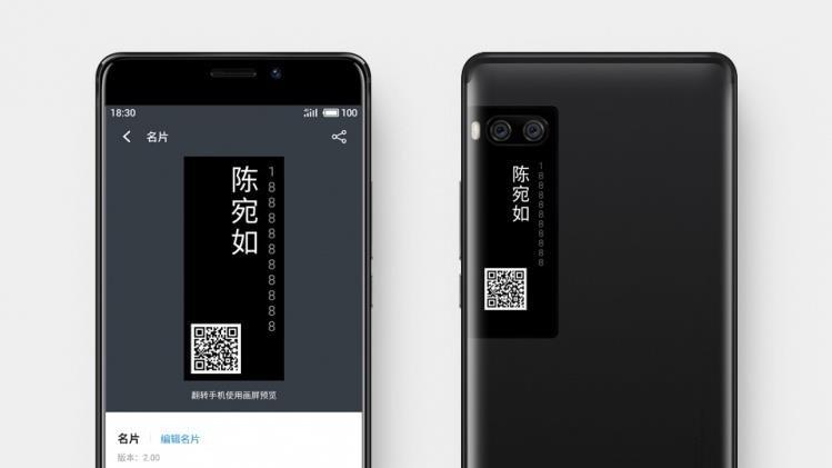 meizu-pro-7-nuove-features-02