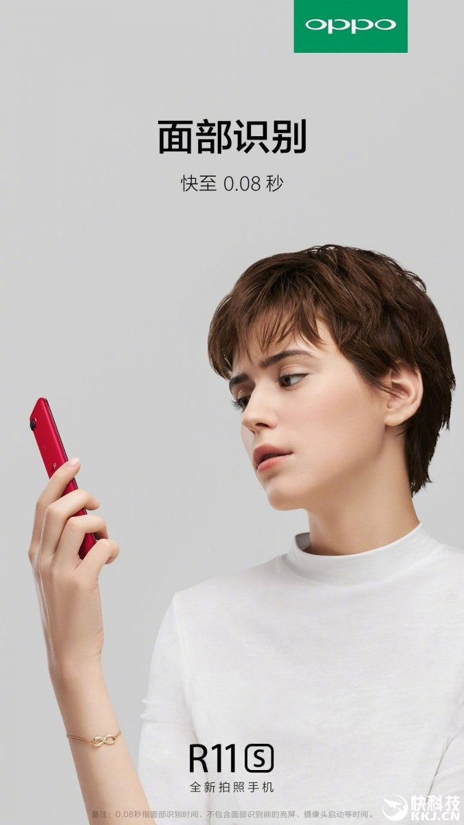 oppo-r11s-oppo-r11s-plus-poster-face-iD