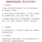 Xiaomi Redmi Note 5 Redmi 5