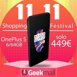 11-11-geekmall-quadrato-OP5