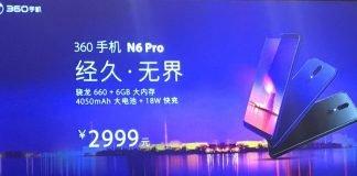 Preço de saída de dados técnicos 360 N6 Pro