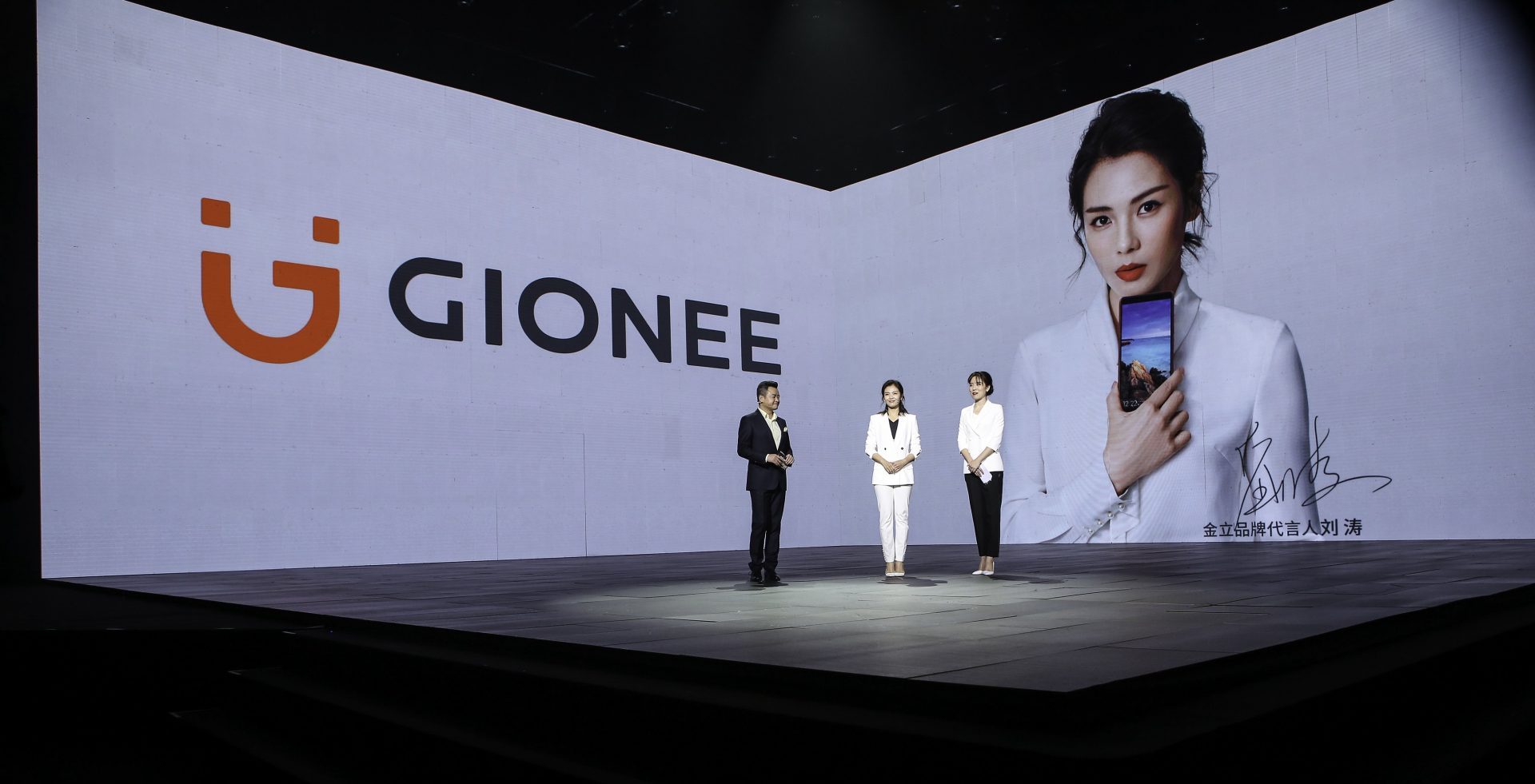 Gionee Global Product Launch Event – Winter 2017_05_Brand Ambassador Liu Tao
