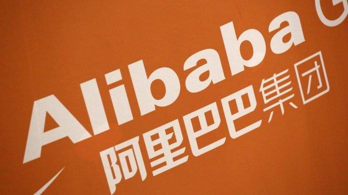 Alibaba-singles-day-bandeira