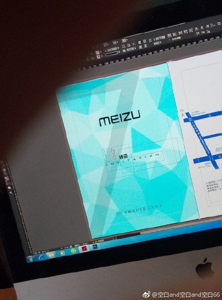 Meizu MX7 scheda tecnico invito presentazione