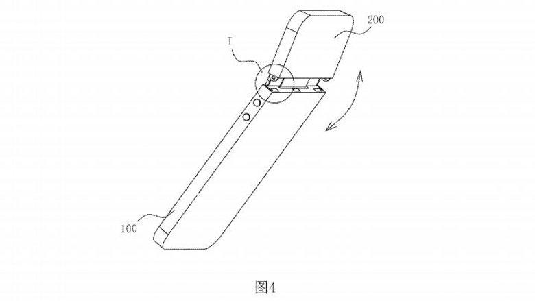 oppo-brevetto-smartphone-flessibile-2