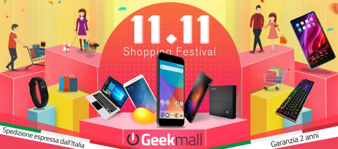 singles-day-11-11-geekmall-banner