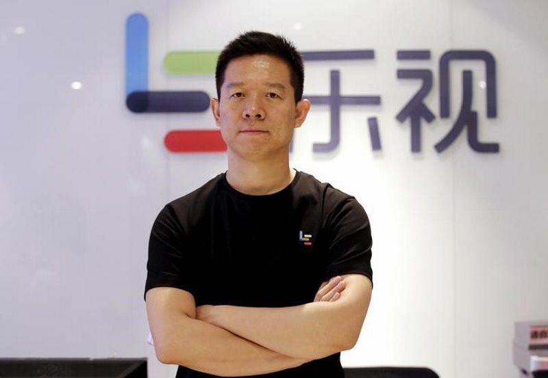 leeco ceo Jia Yueting