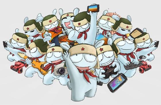 Xiaomi mitu