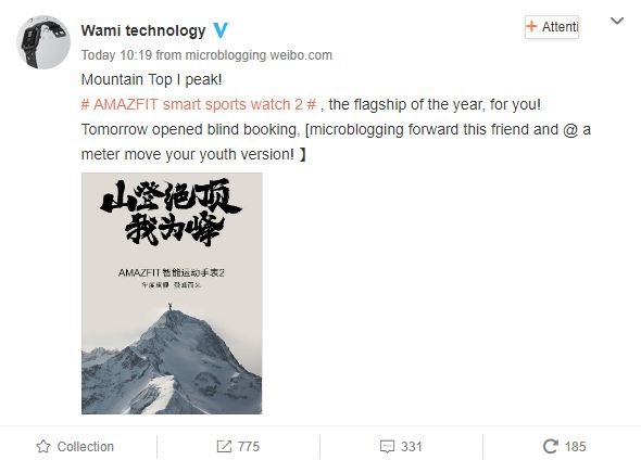 huami xiaomi amazfit paz 2 weibo post