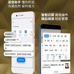 huawei p10 p10 plus android 8.0 oreo emui 8.0 - 01