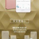 huawei p10 p10 plus android 8.0 oreo emui 8.0 - 02