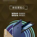huawei p10 p10 plus android 8.0 oreo emui 8.0 - 03