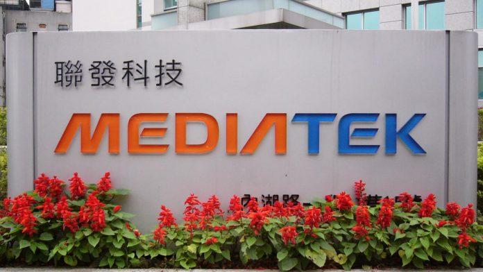 شعار mediatek