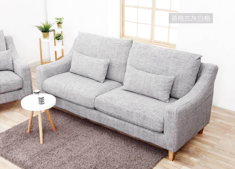 Xiaomi in arrivo i nuovi divani e poltrone del brand for Divano 100 euro