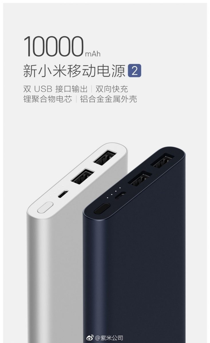 Xiaomi mobile Power 2 Powerbank