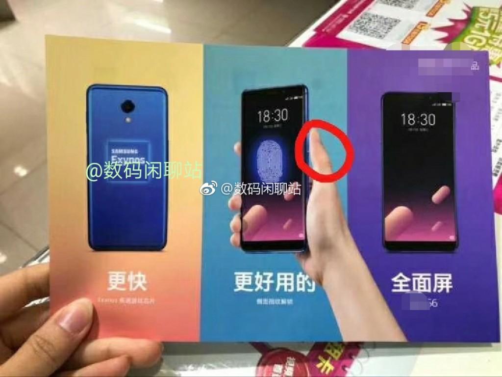 Meizu-mblu-s6-immagine-pubblicitaria-sensore-id-laterale