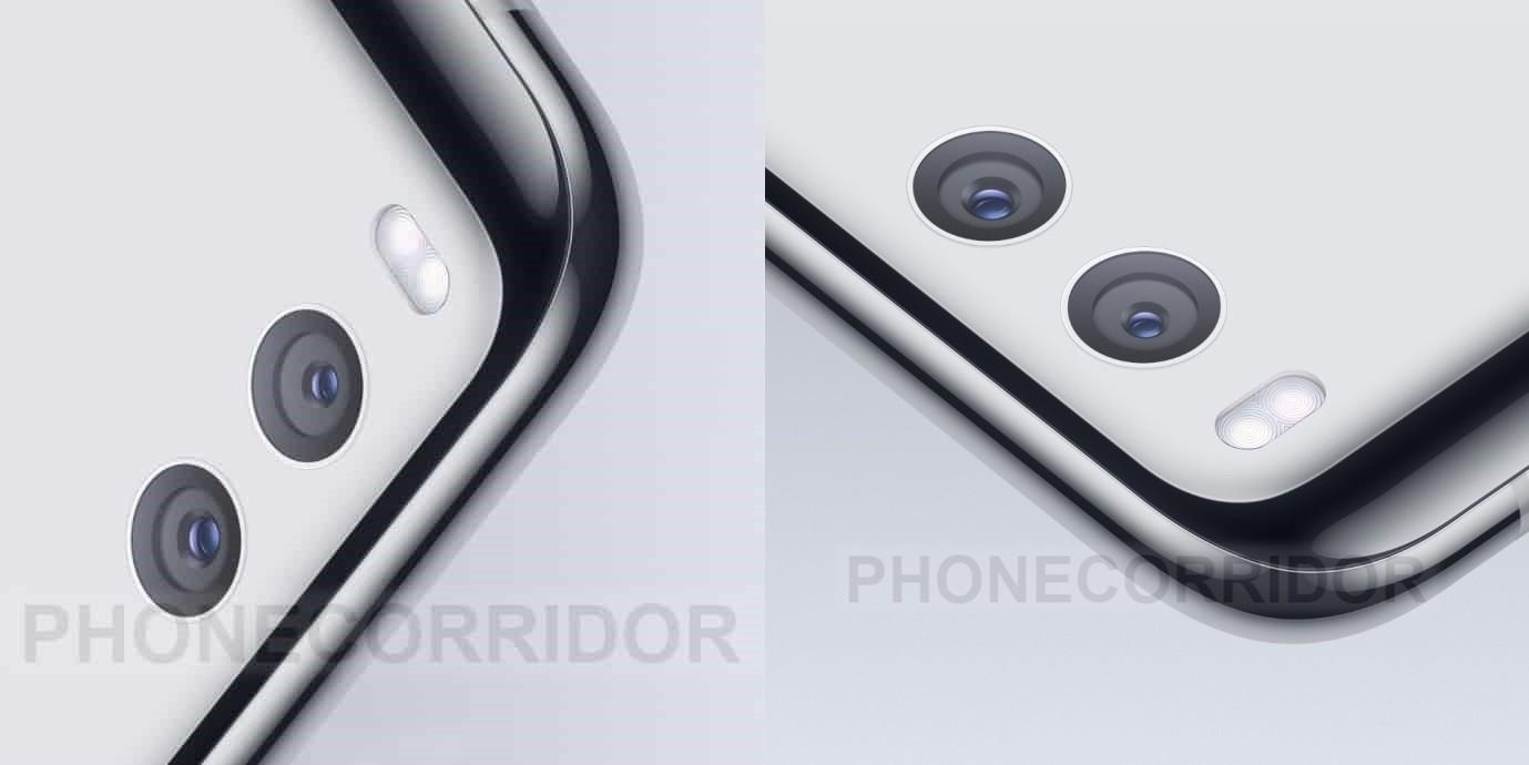 Xiaomi-Mi-7-leak-back-cover-dwukomorowy-banner