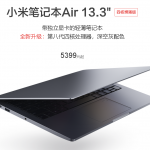"xiaomi mi notebook air 13.3"" kaby lake r"