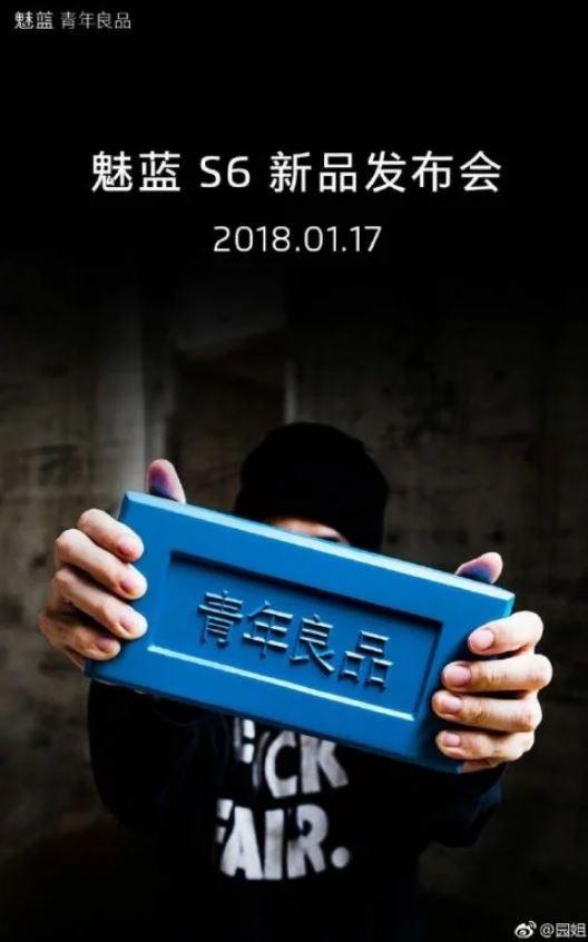 meizu mblu s6 teaser poster