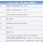 Huawei-P20__TENAA-02