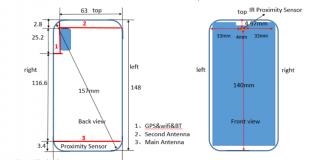 Huawei-p20-fcc-01