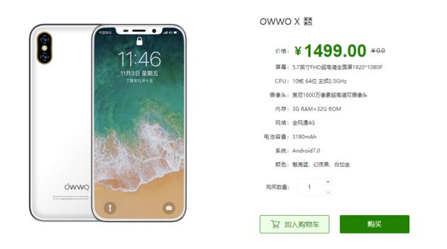 owwo-x-iphone-x-clon-00