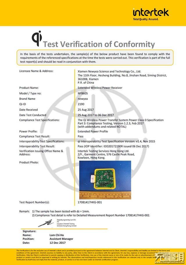 umidigi-z2-certificação-qi