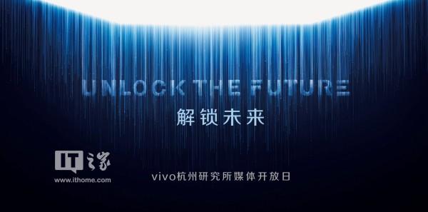 vivo-apex-concept-phone-banner
