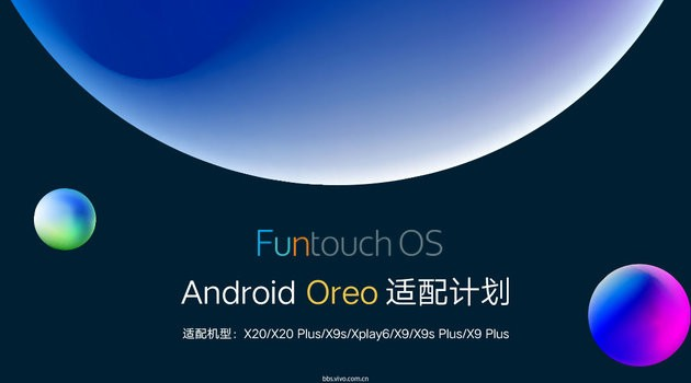 Vivo announces the beta program for Funtouch OS with Android