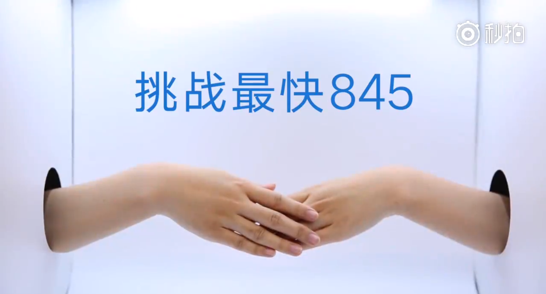 Xiaomi I miesza 2s snapdragon 845