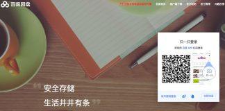 script pan.baidu.com
