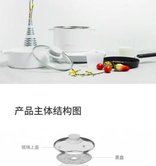 Xiaomi OCooker, arriva il nuovo robot da cucina multifunzione